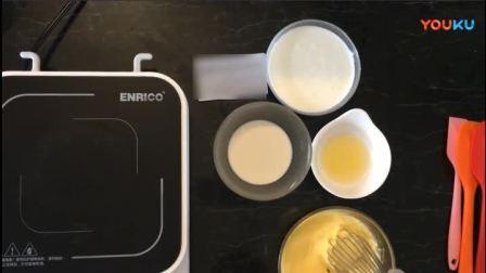 酸奶慕斯制作流程