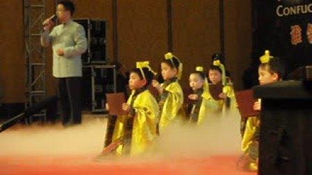 《孔子》首映式上孩子们的国学表演