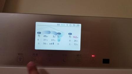 Panasonic 松下 2018 壁挂式全热交换新风机之各档位噪音实测