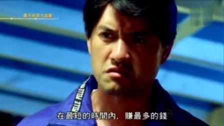 我在吕良伟经典电影【轰天绑架大富豪】截取了一段小视频