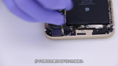 苹果6Plus换摄像头 iPhone6Plus换后摄像头
