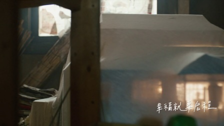 陈梓童 - 我最骄傲爱过的人