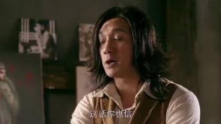 诚忠堂:乔映霁大哥落魄给妓女设计鞋子 乔映霁心痛要把他带回家