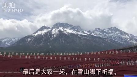 云南旅行攻略之玉龙雪山篇!