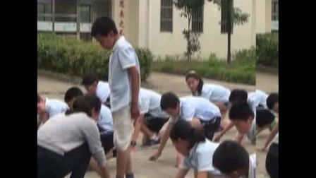《蹲踞式起跑》優質課(科學版五年級體育,韓川川)