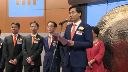 新征程,小米集团香港上市精彩回顾