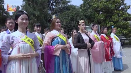 世界旅游小姐年度皇后太白山直选赛横渠书院篇