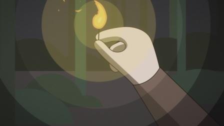 《成功的原则》超迷你探险系列 - 第六集