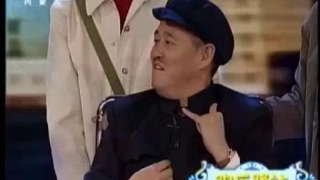 我在赵本山范伟高秀敏经典爆笑小品《功夫》, 观众爆笑全场截了一段小视频