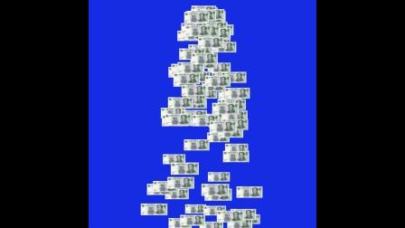天降人民币 人民币 撒钱 下钱 4 绿屏抠像素材 巧影素材 特效牛