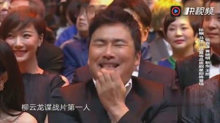 张国立,王刚,张铁林音乐脱口秀《苹果派》