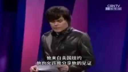211平约瑟《享受一波又一波的神恩典》(中文配音)