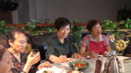 五十五周年同学聚会(下)——新华拍摄