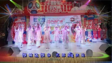 长春南关区南岭街道恒安社区火凤凰舞蹈队《千古一醉 》编舞:王梅,指导者,刘欣好