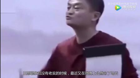 王思聪怒怼马云, 马云淡定回击: 大侄子, 咱谈谈万达收购的事情!