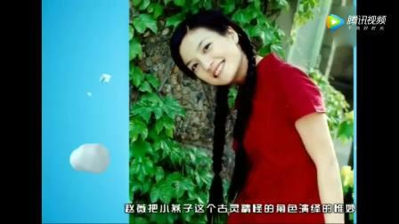 《还珠格格》时代,赵薇林心如范冰冰王艳罕见青涩照曝光,好美!