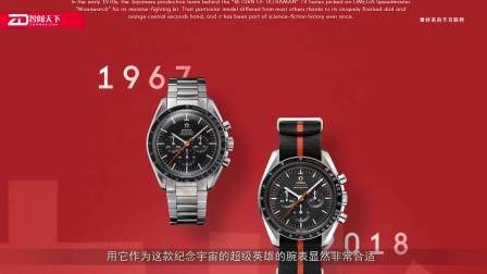 送变身器!欧米伽欧米茄推出奥尔曼限量纪念版手表
