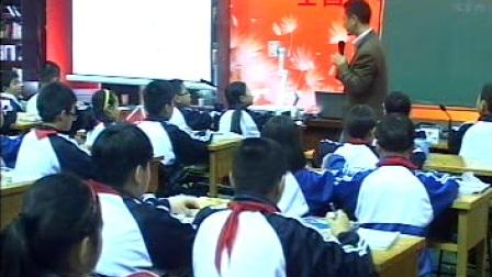 《觀察物體3》小學數學五年級優質課視頻-范新林