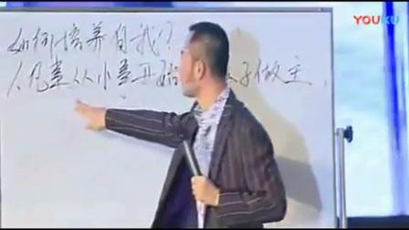 俞凌雄演讲:为什么你穷学会这两点很重要 (14)