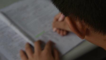 《智慧新课堂——共筑孩子新梦想》龙岗学校智慧课堂宣传