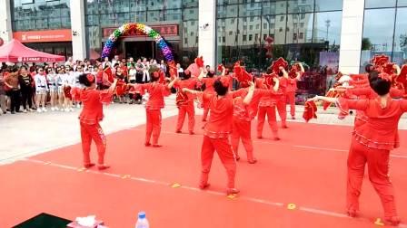 左云红运广场舞红红的中国