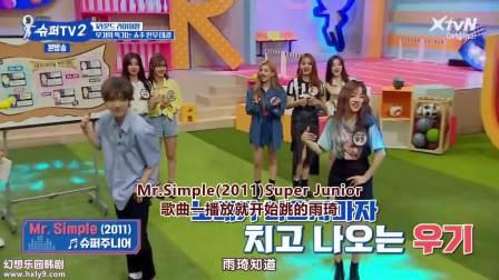 Super TV 2.E06.180712.中字