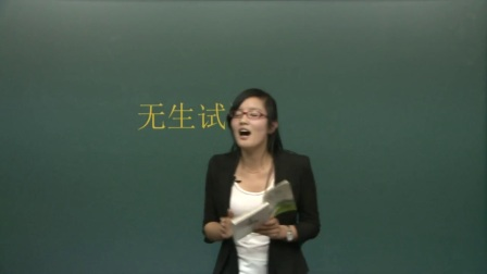 教师招聘面试-小学语文试讲范例-万圆圆-1