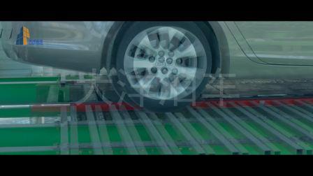 大洋泊车智能轿厢垂直升降立体车库产品展示