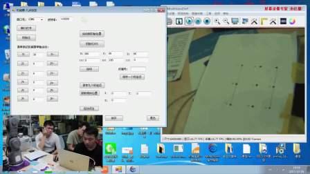 安诺机器人-超人视觉机械手班课程 第三讲1