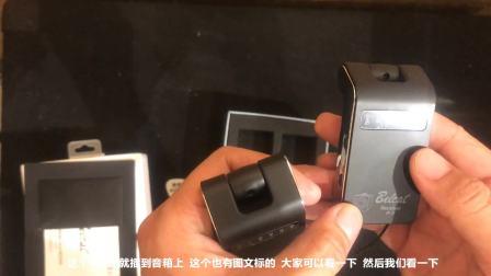 倍铃无线音频设备T3R3产品开箱介绍