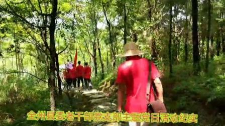 XiaoYing_Video_1531459645835