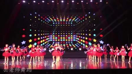 动感之星 现代舞 花球舞 岳老师舞蹈