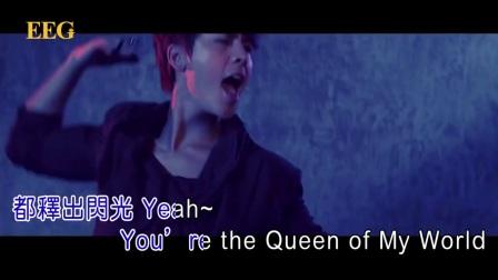 陈伟霆 - 女皇  正版MTV