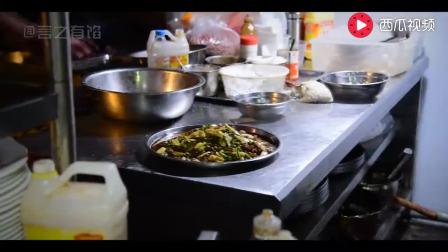 舌尖上的中国 重庆江湖菜 姜丝兔 王霸兔 来凤鱼 土匪鸡 土鲫鱼