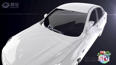 车ku:3分钟完成更换电池?  北汽新能源EU快换版上市