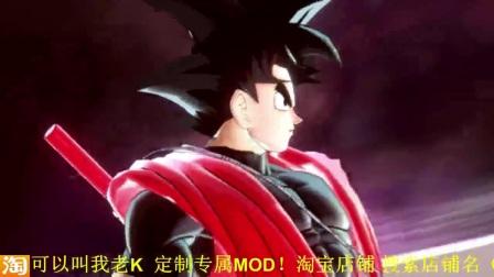 龙珠超宇宙2《自建孙悟空》无限觉醒无需气量一段段觉醒测试!