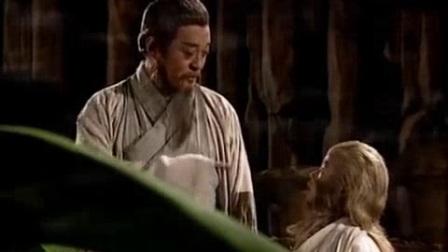 我在西游记【张卫健版】国语 第二集截了一段小视频