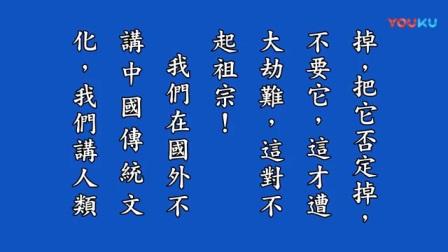 2015年清明祭祖护国息灾超荐系念法会开示_高清