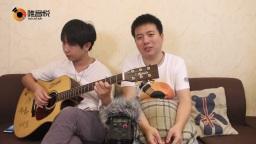 【吉他小科普】5分钟告诉你什么是4536251?