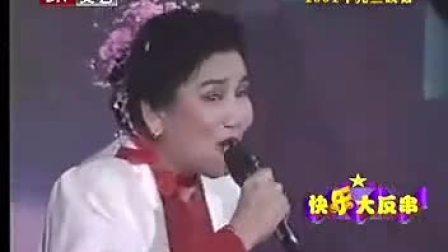 赵丽蓉 歌曲联唱