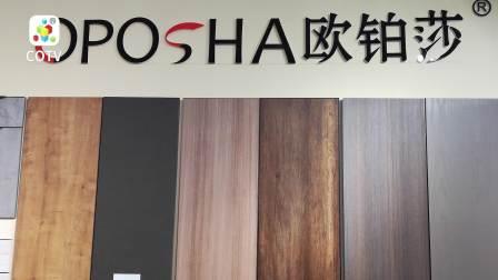 中国网上市场【中网TV、COTV】发布: 青岛欧铂莎家具有限公司