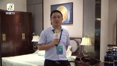 中国网上市场【中网TV、COTV】发布: 山东久盛润家家具有限公司