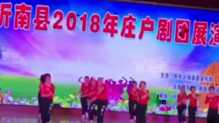 沂南县苏村沂河明珠艺术团广场舞节目展示