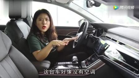 霸道女总裁眼中的行政座驾斗车妹试驾奥迪A8L