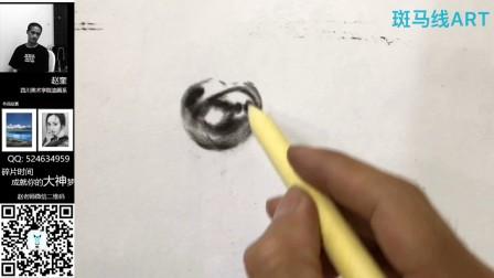 素描中期课程 车里子短视频