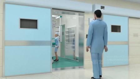 医院一卡通人物角色动画-智慧医疗三维动画宣传片-巨浪视觉