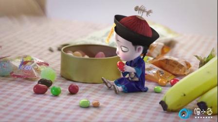 吃了沾满爱意的糖果, 为何他脸上的笑容渐渐消失? 僵小鱼日常第二季26
