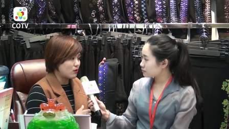 中国网上市场【中网TV、COTV】发布: 义乌桦昭服饰