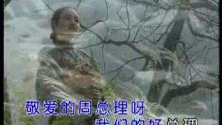 想起周纺线线 李双江KTV