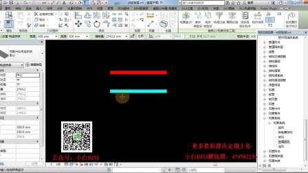 【小白BIM】03-简单易学- REVIT应用过滤器改变模型颜色的方法